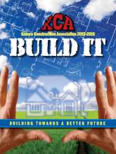 2015 Build It - Front Cover